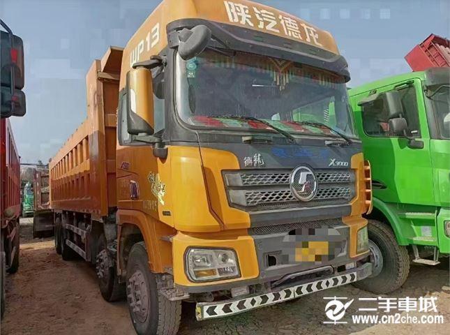 陕汽重卡 德龙X3000 超强版500马力8X4 8米自卸车