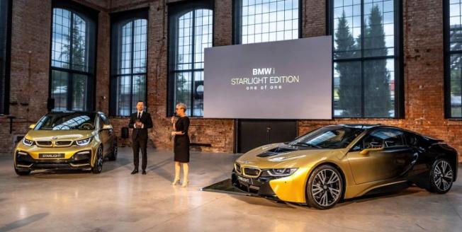 车漆含黄金 宝马i3/i8的Starlight特别版发布