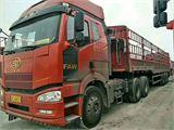 一汽解放 J6 牵引车 460马力 6X4