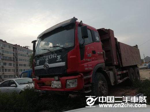 福田 瑞沃 340马力 6X4 自卸车(BJ3258DLPJB-17)