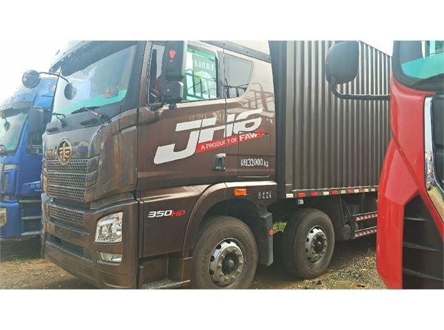 青岛解放 JH6 350马力厢式货车