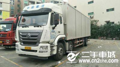 中國重汽 豪瀚 豪瀚廂式貨車