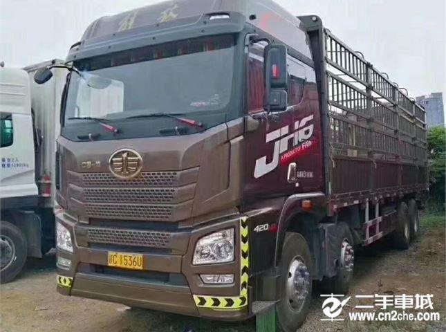 青島解放 JH6 H6重卡 420馬力 8X4 9.5米倉柵式載貨車(3.727速比)