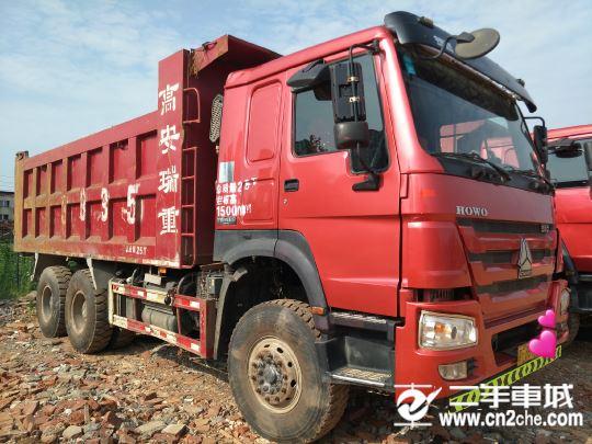 中国重汽 豪沃 340后八轮自卸车