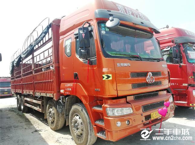 東風柳汽 乘龍M5 350前四后八倉柵式貨車