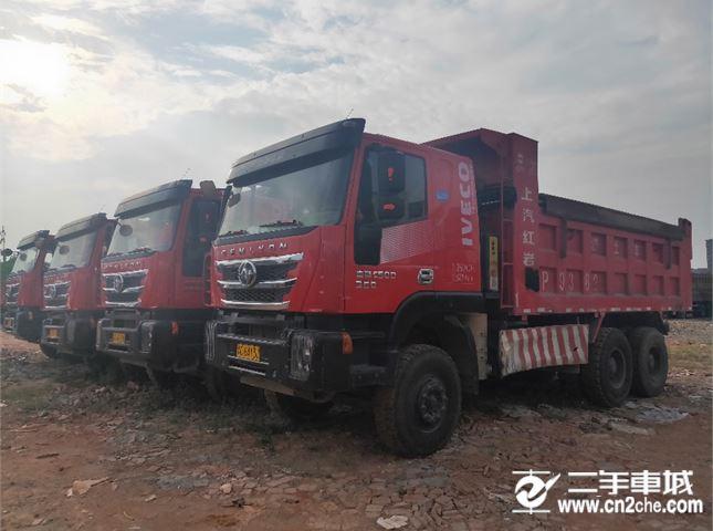 上汽紅巖 杰獅 C100重卡 350馬力 6X4 5.8米自卸車(CQ3255HTG404)