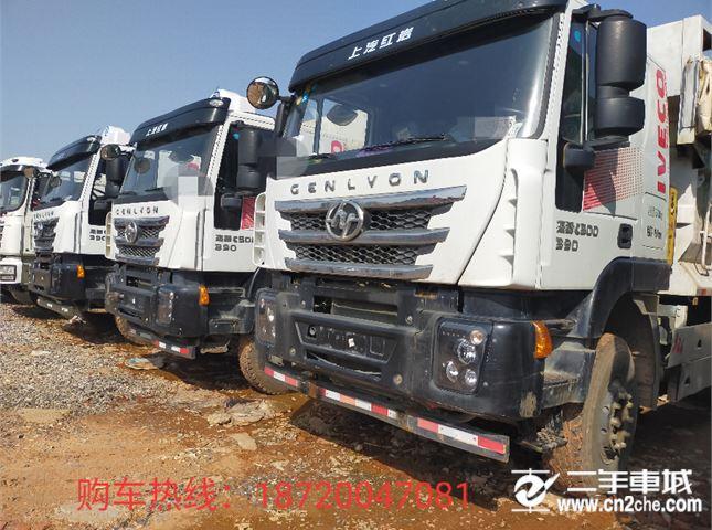 上汽紅巖 杰獅 C500重卡 390馬力 6X4 6米自卸車(CQ3256HTVG424L)