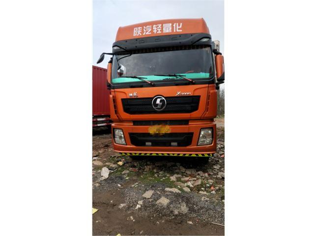 陜汽重卡 德龍X3000 336馬力 8X4 9.5米倉柵式載貨車(SX5316CCY4V456)