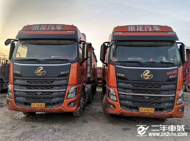 東風柳汽 乘龍H7 重卡580馬力6X4牽引車