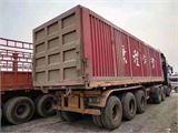 青岛解放 JH6 500