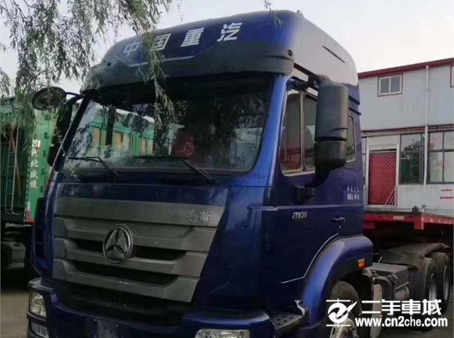 中國重汽 豪瀚 重卡 6X4