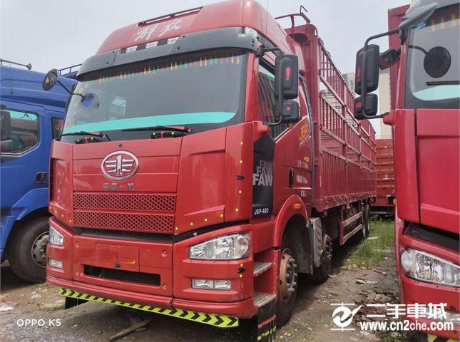 一汽解放 J6P 420马力9.6米前四后八仓栅载货车