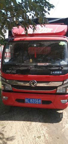 東風股份 凱普特貨車 K6-L 150馬力4.17米單排廂式輕卡底盤