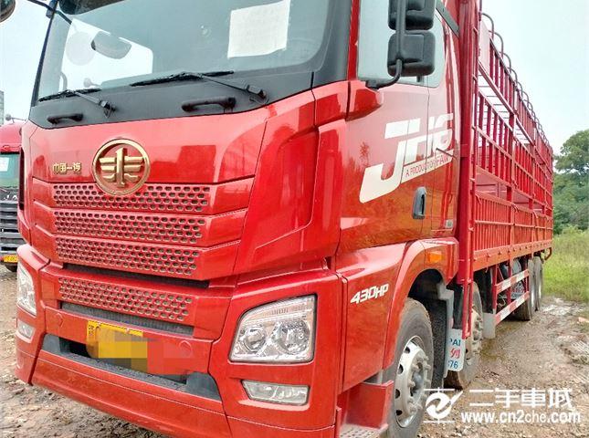 青島解放 JH6 430九米六高欄貨車