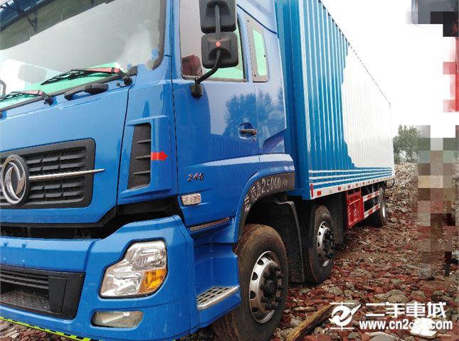 東風 天龍 245馬力箱式貨車