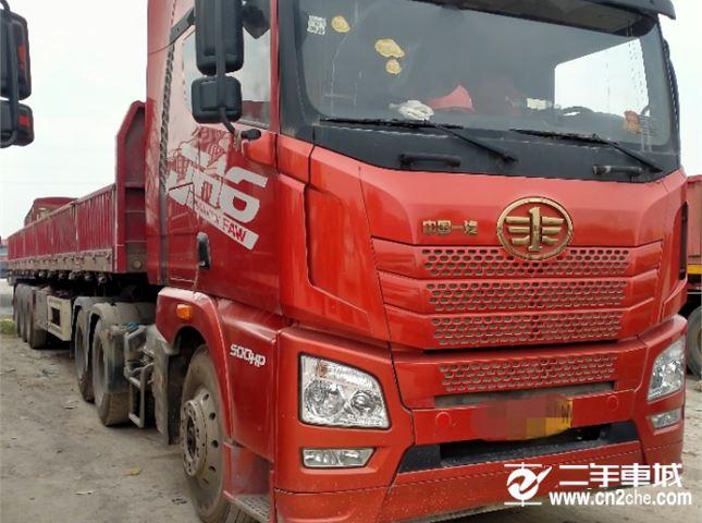 青島解放 JH6 重卡 460馬力 6X4牽引車(后橋:457沖焊橋)