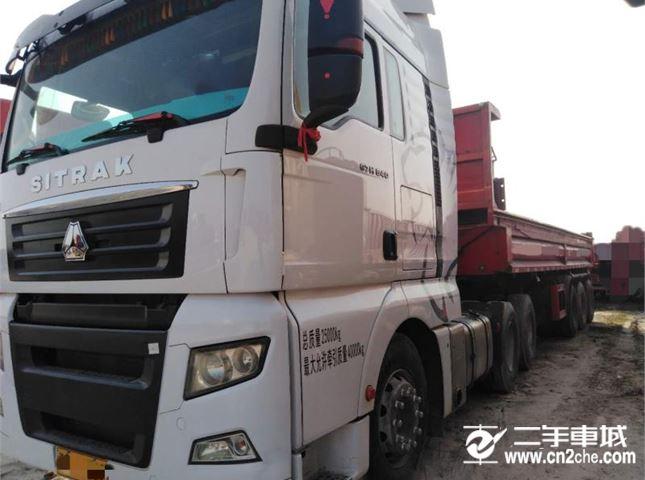 中國重汽 SITRAK C7H 牽引車 6X4 540馬力 牽引車