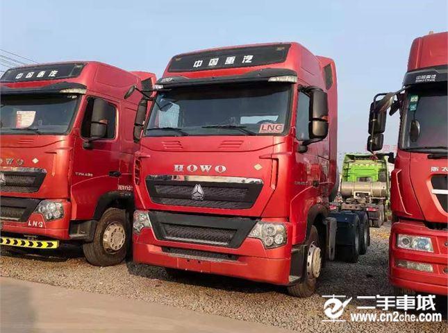 中国重汽 豪沃T7 牵引车 重卡 430马力 6X4 LNG牵引车(B版)