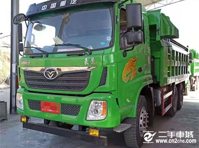 中国重汽 豪曼 240马力后八轮自卸车
