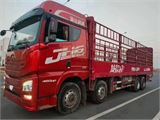 青岛解放 JH6 460马力高栏载货车