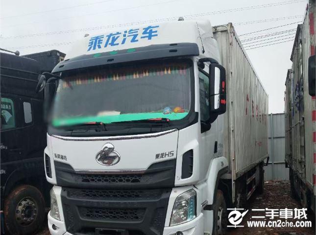 东风柳汽 乘龙H5 220马力厢式载货车