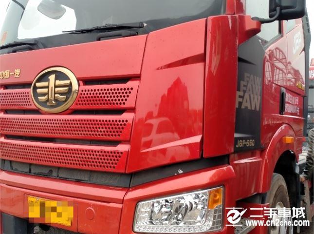 一汽解放 J6P 550领航版牵引车