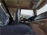二手中国重汽 豪沃 20年国五新车14方轻体搅拌罐详细图片10