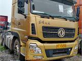二手东风 天龙 450马力 6×4 牵引车(DFL4251A15)详细图片2