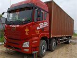 青島解放 JH6 290馬力廂式載貨車