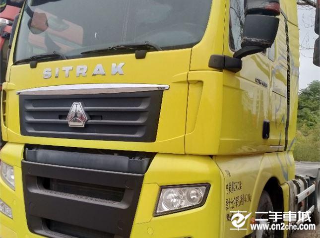 中国重汽 SITRAK C7H 6X2R 480马力牵引车