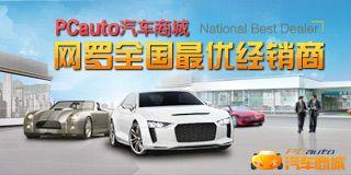 寶康達汽車銷售有限公司