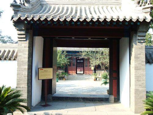 北京——西安——麦积山自驾游路线推荐