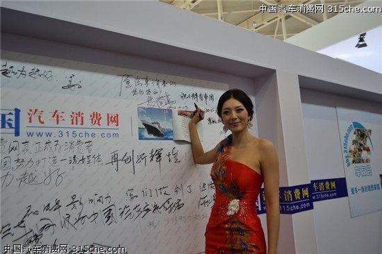 超模艾尚真做客中国汽车消费网访谈间