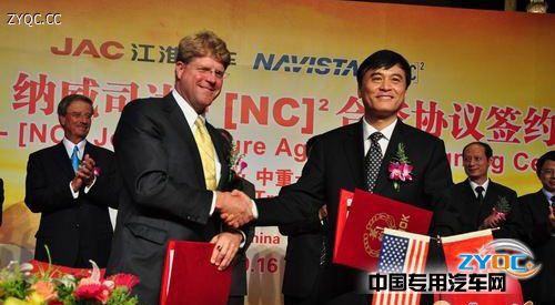江淮将成立重型商用车公司 或促合资项目