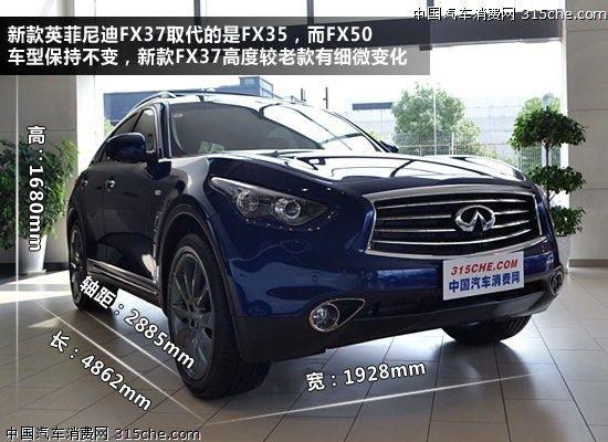 新闻售价新车导购>新款英菲尼迪fx37汽车79.9-121.8万元jeep大指挥官发布会腾讯图片