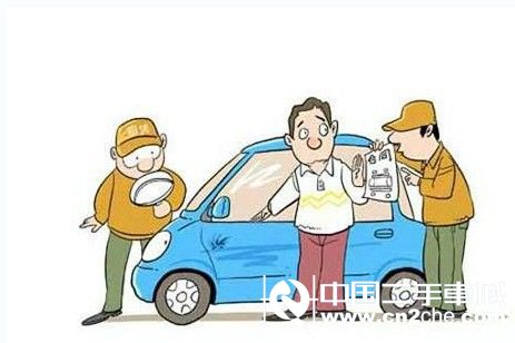 夫妻车辆过户后保险要变更吗   汽车维修技术网