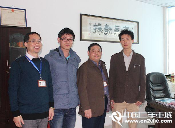 互助互贏 中國二手車城徐州運營中心正式營運