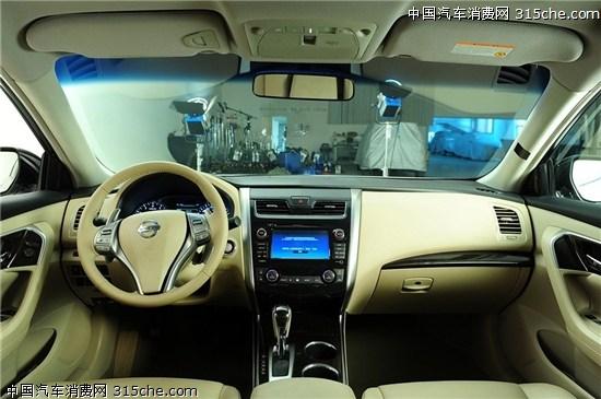 2013款新世代天籁-新世代天籁购车指南图片