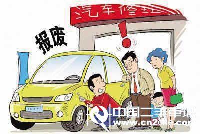 报废新规定 将影响二手车价格