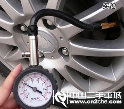 汽车小知识:胎压多少最靠谱?