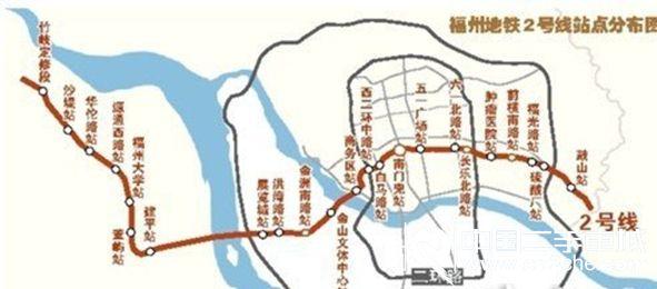 福州地铁2号线