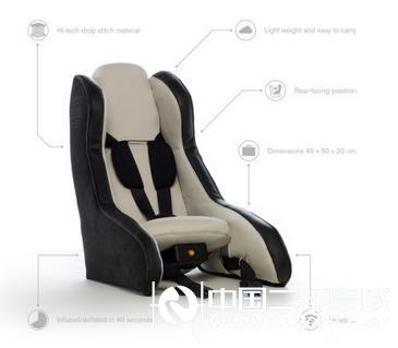 沃尔沃发明可充气儿童座椅概念