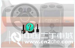 2014年机动车c1驾驶员科目一模拟考试最新(一)