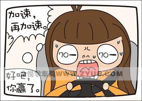 学车、考试搞笑不断,快来轻松一刻!
