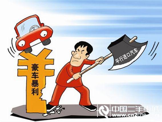 进口汽车免税   商务部此前已经批准深圳前海的平行进口汽车试点,想直接购买国外原厂车的有福了,当然土豪还可以通过此类方式购买游艇、飞机之类的。目前,广州市政府也在制定汽车平行进口相关条例,争取使南沙成为第三个平行进口汽车试点。一旦落实,意味着普通市民购车可以直接从国外进口,不必经过经销商渠道。