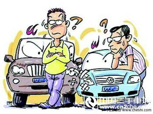 汽车保险,汽车保险理赔流程