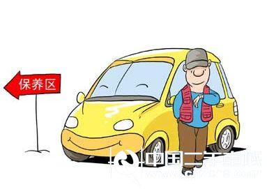 车辆保养 矢量图