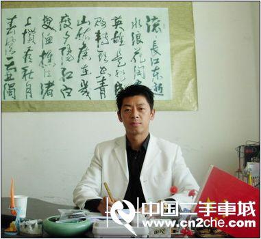 中国二手车城高级会员胡总的发展历程