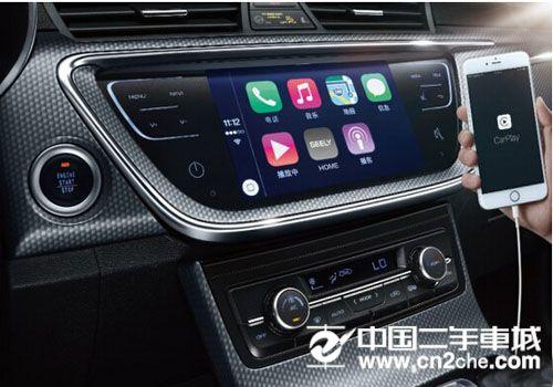 帝豪GS内饰官图发布 新车将2016第二季度上市高清图片