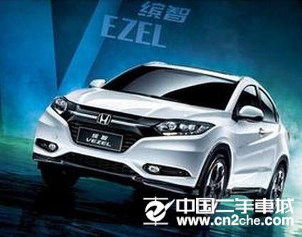 十万左右买什么车好 首选广汽本田和东风雪铁龙高清图片